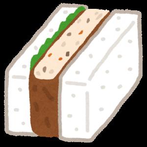 food_ganmoicchi